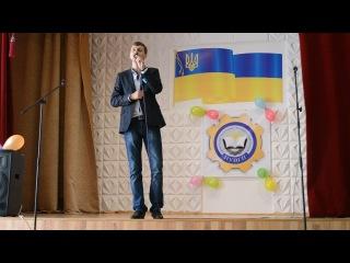 Чередниченко Дмитро Віталійович