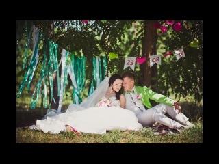 Свадьба. Яна и Коля. Август 2014