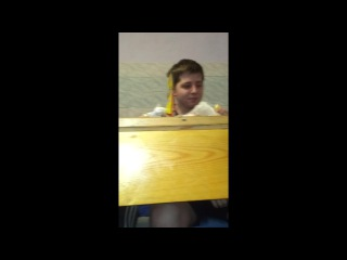 учиУгучи (2014) Трейлер HD