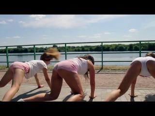 VOL.2 #twerkinthemorning summer course by Shoshina Katerina (HD)