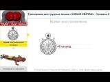 Passion4Profession Тренировка для грудных мышц « INSANE EDITION» - Уровень 2