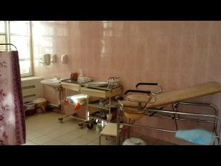 Смотровой кабинет дородового отделения