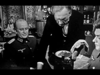 Я - 11-17. 1-я серия (1970)