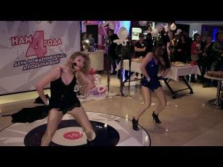 DANCESTATION/ДЕНЬ РОЖДЕНЬЕ кино-центра МОНИТОР,Красная площадь
