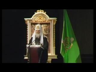 Патриарх Кирилл Если человек влюбился, как ему понять, это любовь от Бога или нет?