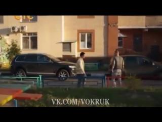 «Молодёжка» Антипов Чича