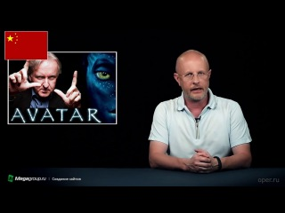 Синий Фил 102: новости кино (Гоблин, Goblin, Дмитрий Пучков)