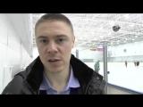 Ак Барс - ТВ Интервью Евгения Медведева перед заключительным выездом Ак Барса в регулярке