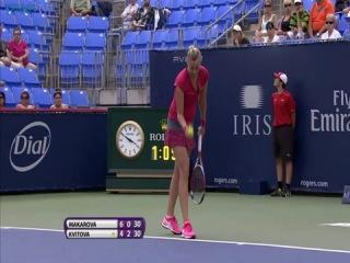 Ekaterina Makarova vs Petra Kvitova. R3 Montreal