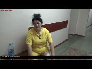 Это видео, снято в больнице после налета авиации бандеро-украинских карателей 6 августа на поселок Суходольск в ЛНР, рядом с Краснодоном, на нем показаны жертвы хунты: погибшие дети и родители, раненые старики и женщины! Полная статья здесь: http://gotuda.ru/index.php/vse-novosti/1353-uzhas-i-smert-v-sukhodolske-lnr-video-18-video