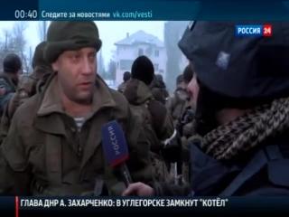 ВАЖНО! Обращение Захарченко из Углегорска! 30/01