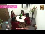 YNN [NMB48 CHANNEL] Ota Yuuri Presents - I want to play BII / Part 2 [Русские субтитры]
