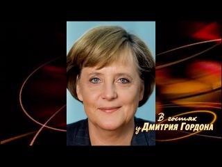 В гостях у Дмитрия Гордона. Михаил Саакашвили часть 2 (2014)