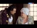 Тайны дворцовых переворотов. Россия, век XVIII-ый. Фильм 8: Охота на принцессу. Часть 2 (2012)