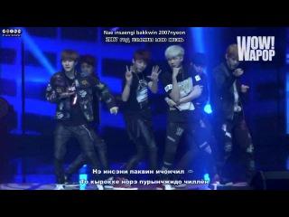 BTS - Jump рус. саб./ рус. суб [rus_karaoke; rom; translation]