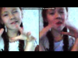 Webcam Toy под музыку ИнтонацияIn2Nation feat. Sasha Santa - Лети. Picrolla