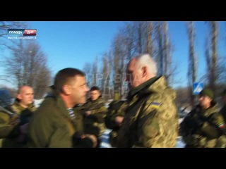 Диалог Александра Захарченко с офицером ВСУ.