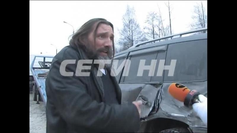 Пьяный священнослужитель устроивший аварию на трассе угрожал всем оружием Это Россия расслабься