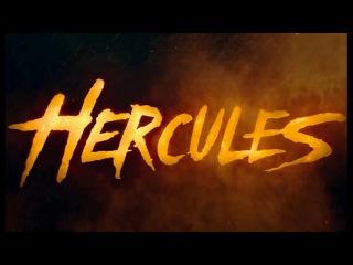 Геркулес (Hercules) 2014.(геракл)