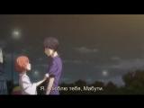 Дорога юности / Неудержимая юность / Ao Haru Ride OVA - 2 серия (Субтитры)
