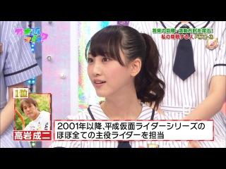 Nogizaka46 – Nogizakatte Doko ep144 от 27 июля 2014 г.