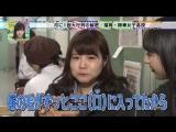 HKT48 no Goboten! ep36 от 14 февраля 2015 г.