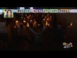 HKT48 no Goboten ep10 от 26 июля 2014 г.