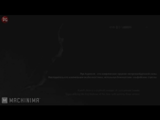 Старческие Каракули - Пародия на Skyrim - [Эпизод 9]