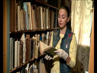 Сотрудники отдела редких книг рассказывают о секретах селекции в рубрике