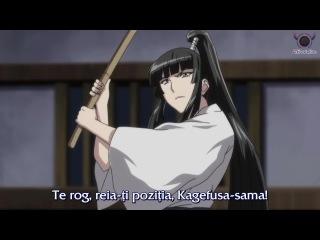 [A-Evolution]Manyuu Hikenchou - 11 RoSub