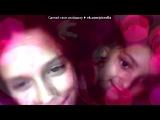 «Webcam Toy» под музыку Т9 - Одна нашей любви (Вдох-выдох). Picrolla