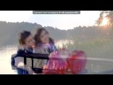 «Поцелуйчеки» под музыку Lafee - On The First Night. Picrolla