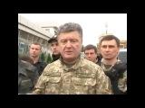 ПАрАшенко и Аваков врет как сивый мерин жителям Славянска