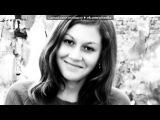«Незабутньо**» под музыку Т9 - Ода Нашей Любви (Вдох-Выдох). Picrolla