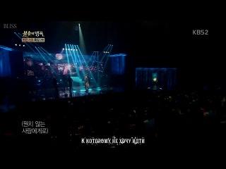 Jang Hyunseung (BEAST) - Wedding Cake (рус саб) [Bliss]