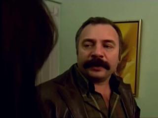 Аданали 7 серия, озвучка
