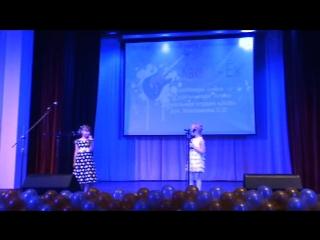 Праздничный концерт в ДК Чехова - Вокальная студия JAM -Щербакова Алина и Гусельникова Алёна -