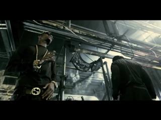 Soulja Boy 50 Cent