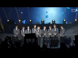 [VIDEO] 150116 EXO - Hottest Male Group + Most Influential Group Awards @ Youku Night 2014