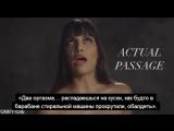 5 причин, почему порнозвёзды ненавидят «50 оттенков серого» (с русскими субтитрами)