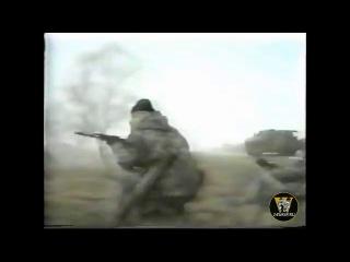 Эксклюзив СОБР в Грозном Чечня 1996г 2 часть бой