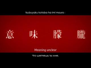Истории, сезон первый Кошка Цубаса - Bakemonogatari Tsubasa Cat (OP BD субтитры)