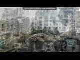 «1995 Я ПОМНЮ» под музыку Злой дух - Огонь войны(Авган-Чечня). Picrolla