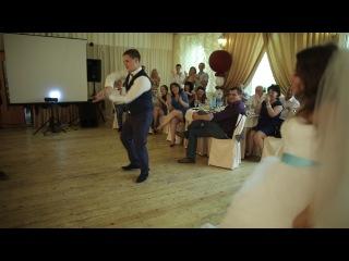 свадебный танец! Усадьба Империи торжетсв