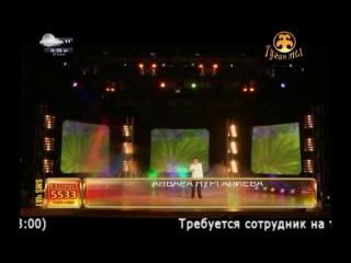Ришат Галиханов - Бала сзе.