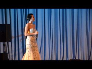 Слава - Первая Любовь - Любовь Последняя (23.10.14, Псков, БКЗ Филармонии)