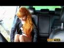 Трахни нормально, 69(Русская шлюха в такси)