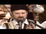 Ansamblu Stefan Voda( Rep. Moldova) - Tudor Ungureanu - Bordeias