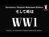 Axis Powers Hetalia  Хеталия и страны Оси - 1 сезон 1 серия [Русская озвучка от GLaDOS956]