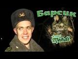 Спасение кота Нижний Новгород 1. Стекло разбито 2. Дерево сломано 3. У кота  сердечный приступ и бодрящий электрошок, падение вниз головой 4. Свет отрубили всему району 5. Ни одного мата :)